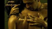 *2012* Гръцка [превод] ~ Няма Грях ~ Константинос Галанос