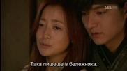 Бг субс! Faith / Вяра (2012) Епизод 15 Част 3/3