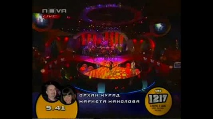 пей С Мен - Орхан И Мариета, 07.04.2008