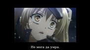 Kore wa Zombie desu ka Епизод 6 bg sub