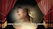 Спящият красавец - Маргарита Петкова