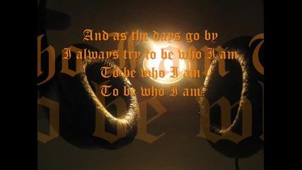 Sk [ Soul King ] - Кой Съм Аз