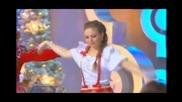 Марина Девятова - Ой, как ты мне нравишься!