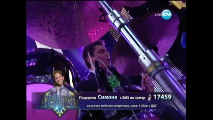 Симона - Големите надежди - 09.04.2014 г.
