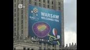 Последни новини ден преди старта на Евро 2012