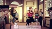 Girls Generation(snsd) - Twinkle