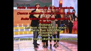 La Danza Di Rosinka like karaoke