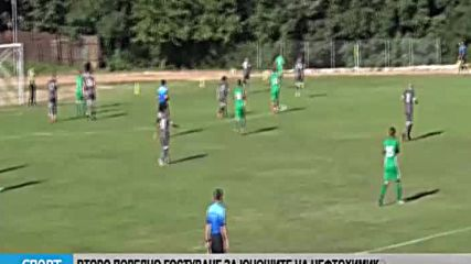 Спорт Канал 0 - 31.08.2018 г.