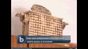 ! - Защо една америкнка избра България - Анджела Родео + Бтв Новините+