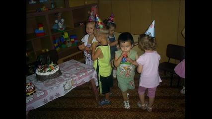 Сани - рожден ден