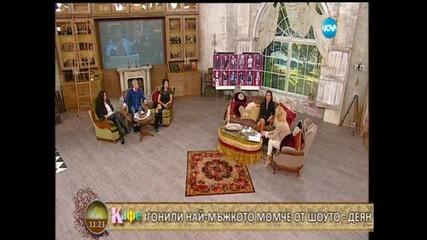 Оценката на Моника за участието си във VIP Brother