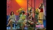 Десислава в Засвирили и запели канал 1,  1999г. (част 1)