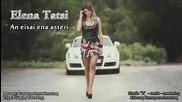 Елена Татси - ако си една звезда