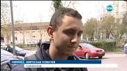 Защо българите са най-нещастни като нация?