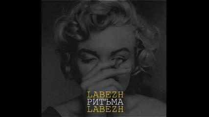 Labezh & Naso - Ритъма