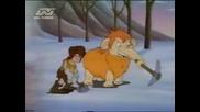 Кро - Детски сериен анимационен филм Бг Аудио, Легенда за Голямото нещо