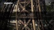 """""""ислямска държава"""" показа как пада Айфеловата кула, сипе заплахи."""