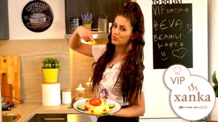 ВЕДЖИ вкусотия с кашкавал и сирене // VIP ХАПКА с #EVA