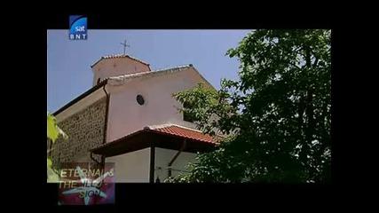 ! Калоферските манастири - 1