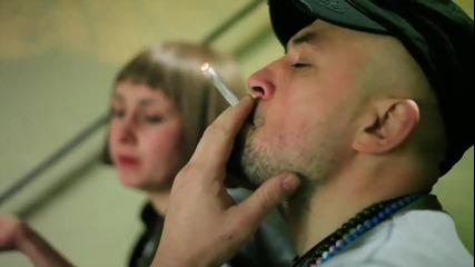 Mr. Lm - Пуша с Луличка