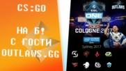 CS:GO На Б! - ESL One Cologne, DH Austin и други новини!