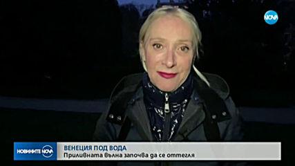 Новините на NOVA (14.11.2019 - централна емисия)