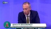 Красимир Вълчев: Няма да се отложи завършването на срока