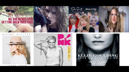 Taylor Swift, Pink, Rachel Platten, Ellie Goulding - Love me like perfect style blood together it of