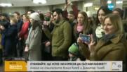 МУЗИКА В МЕТРОТО: Наеха стотици изпълнители да свирят по станциите в Москва