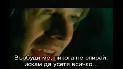[бг превод] Darren Hayes - Insatiable