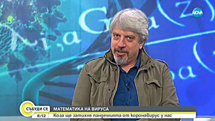 """Проф. Витанов: Стоим срещу вратата, на която пише: """"Край на медицинската част на кризата"""""""
