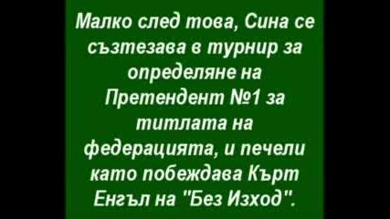 John Cena - Биография