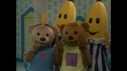Банани С Пижами - Епизод 4