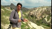 Без Багаж - Кападокия - долината на гълъбите
