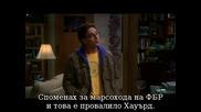 Sheldon Cooper's guilt-ridden dream