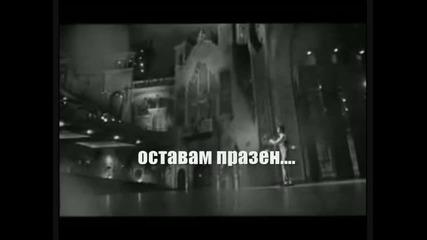 Chayanne Превод Me Enamore De Ti Corazon Salvaje
