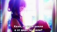 [sgs] No Game No Life - 02 bg sub [480p]