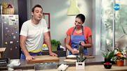 Парижки ньоки с тиквички - Бон апети (20.07.2018)