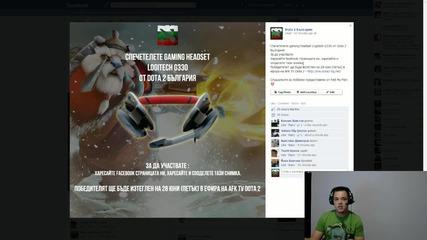 Относно Bulgaria Dota 2 Championship + Награда за зрителите!