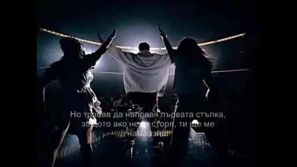 Chris Brown - Say Goodbye [ prevod ]
