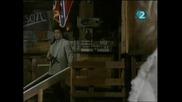 Ренегат Сезон 3 Епизод 20 (част3)