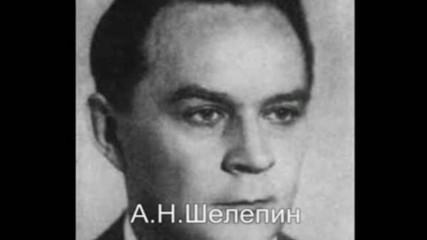 Ложь о сталинских репрессиях (2006) - Дополнение к фильму: Сталин. Разгром пятой колонны