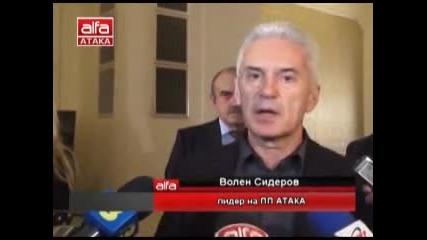 Волен Сидеров за оставката на Бойко Борисов