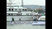 Иван Портних: В неделя Варна ще избира между демокрация и задкулисие