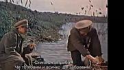 Тихият Дон ( 1957 ) Е02