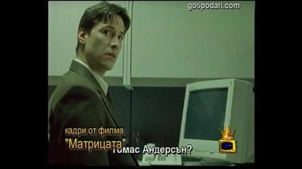 """Гафове във филма """" Матрицата """""""