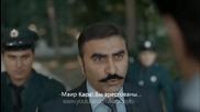 Хулиганът Karadayi еп.36 трейлър3 Руски суб.