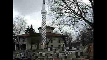 Самоков - Джамията 3