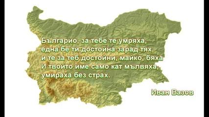 Съединението на България - 6 септември 1885 г.
