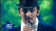 Славин Славчев - X Factor Live (28.10.2014)